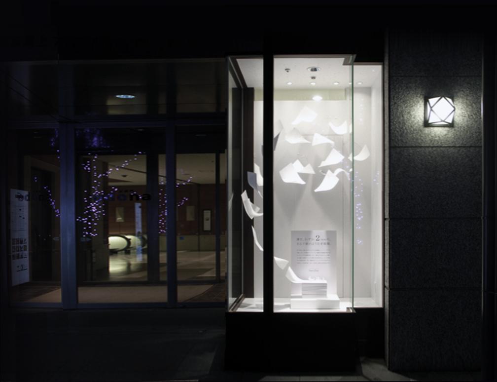 Window installation project