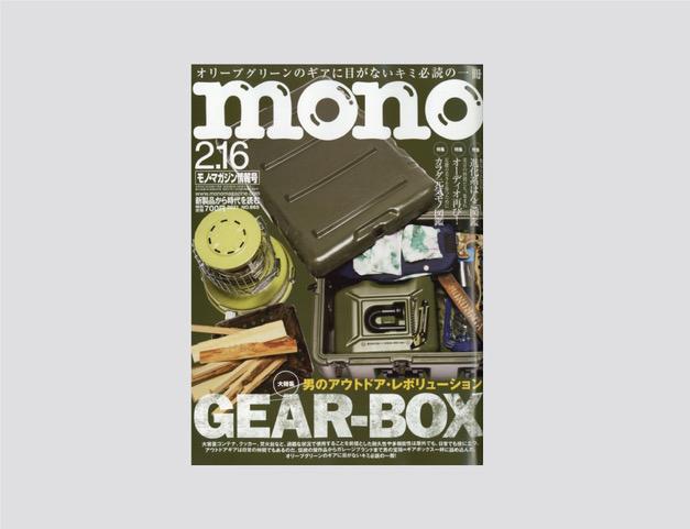mono Magazine 2021.Feb